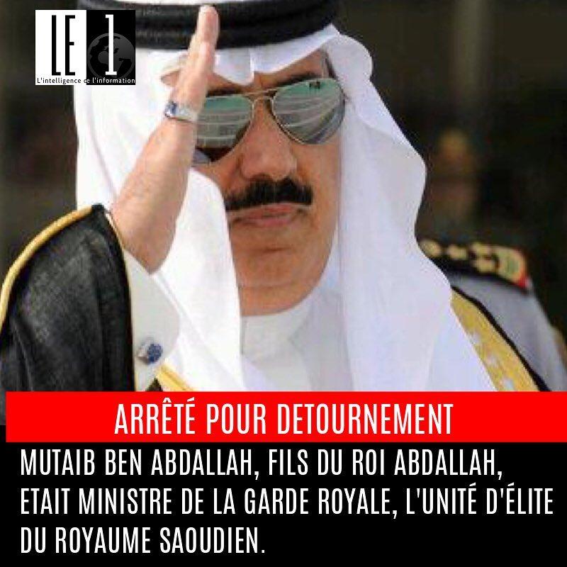 Mutaib Ben Abdellah fils du dfunt Roi Abdallah Ben Abdelazizhellip
