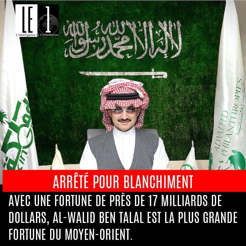 Prince alWalid Ben Talal le plus riche homme daffaire arabehellip